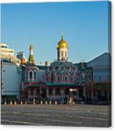 Cathedral Of Our Lady Of Kazan - Square Canvas Print