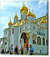 Cathedral Of The Annunciation Inside Kremlin Walls In Moscow-russia Canvas Print