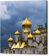 Cathedral Of The Annunciation Of Moscow Kremlin Canvas Print