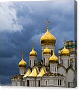 Cathedral Of The Annunciation Of Moscow Kremlin - Square Canvas Print