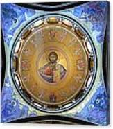 Catholicon No. 2 Canvas Print