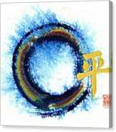 Chaos Without - Peace Within - Zen Enso Canvas Print