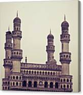 Charminar And The Pigeon Canvas Print