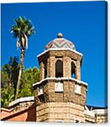 Cheveron Domed Tower 1 Canvas Print