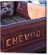Chevrolet Apache 31 Pickup Truck Tail Gate Emblem Canvas Print