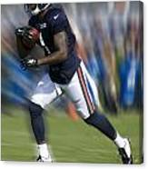 Chicago Bears Training Camp 2014 Moving The Ball 03 Canvas Print