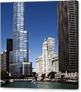 Chicago River Scenic Canvas Print