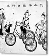 China Bicyclists, C1900 Canvas Print