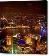 China Shanghai At Night  Canvas Print