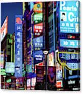 China, Shanghai, Nanjing Road, The Neon Canvas Print
