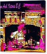 China Town Arch Victoria British Columbia Canada Canvas Print