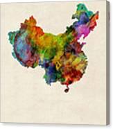 China Watercolor Map Canvas Print