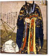 Chinese Astronomer, 1675 Canvas Print