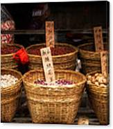 Chinese Baskets Canvas Print