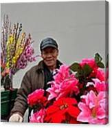 Chinese Bicycle Flower Vendor On Street Shanghai China Canvas Print