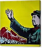 Chinese Communist Propaganda Poster Art With Mao Zedong Shanghai China Canvas Print