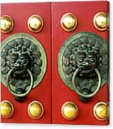 Chinese Doorknob Canvas Print