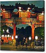 Chinese Entrance Arch Canvas Print