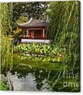 Chinese Garden Breeze Canvas Print