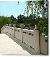 Chinese Garden Bridge Canvas Print
