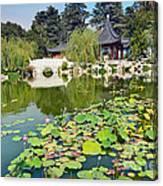 Chinese Garden - Huntington Library. Canvas Print