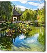 Chinese Garden Lake Canvas Print