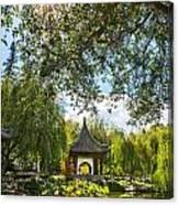 Chinese Garden Sun Canvas Print