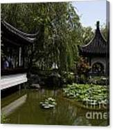 Chinese Gardens The Huntington Library Canvas Print