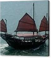 Chinese Junk In Hong Kong Harbor Canvas Print