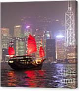 Chinese Junk Sail In Hong Kong Harbor At Night Canvas Print