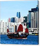 Chinese Junk Sail In Hong Kong Harbor Canvas Print