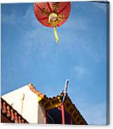 Chinese Lantern Canvas Print