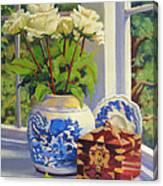 Chinese Melon Jar Canvas Print