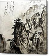 Chinese Mountains With Poem In Ink Brush Calligraphy Of Love Poem Canvas Print