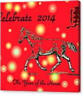 Chinese New Year 2014 Canvas Print