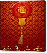 Chinese New Year Snake Lantern On Scales Pattern Background Canvas Print