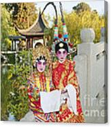 Chinese Opera Children - Traditional Chinese Opera Costumes. Canvas Print