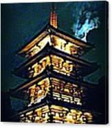 Chinese Pagoda At Night With Full Moon Canvas Print