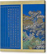 Chinese Quest For Immortality Canvas Print