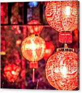 Chinese Red Lantern Canvas Print