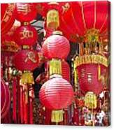Chinese Red Lanterns Canvas Print