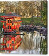 Chinese Reflections  Canvas Print