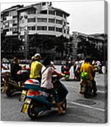 Chinese Today's Bike Canvas Print