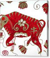 Chinese Year Of The Ox Canvas Print