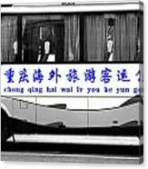 Chongqing Bus Canvas Print