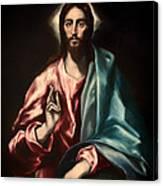 Christ As Savior Canvas Print