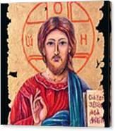 Christ Icon Fresco Canvas Print