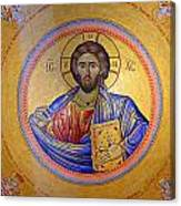 Christ Pantocrator -- No.4 Canvas Print