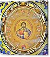 Christ Pantocrator -- Church Of The Holy Sepulchre Canvas Print