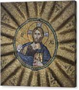Christ Pantocrator Surrounded By The Prophets Of The Old Testament 1 Canvas Print